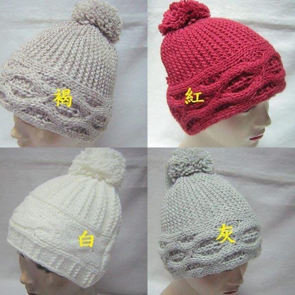 //阿寄帽舖// #8512 環邊雙層毛線圓帽!!還你一個溫暖的冬天!!