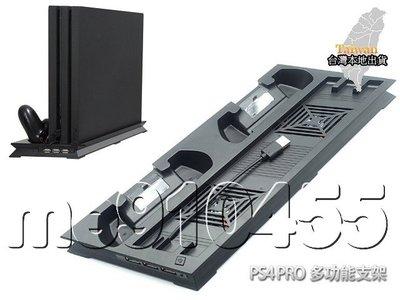 PS4 PRO 風扇支架 7017-7117型專用 PRO 四合一 風扇 直立架 風扇 散熱器 底座 支架 手把座充