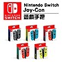 3C- HI客  Nintendo Switch NS Joy- Con (L)/ ...