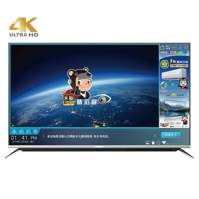 HERAN禾聯 65吋 4K UHD 液晶電視 HD-65UDF28《歡迎來電詢問》