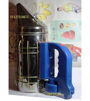 養蜂專用 養蜂工具 電動煙燻器 噴煙器 中鋒 野蜂 土蜂 另有 餵水器 防蜂衣 羊皮手套 野蜂巢礎 蜂刷 防盜框