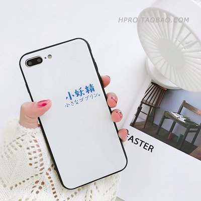 iphone手機殼現貨趣味玻璃殼X蘋果...