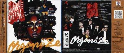(日版全新未拆) The Phanky OKstra 2張專輯一起賣 - OrganiZe + painting day
