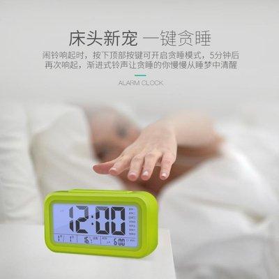鬧鐘 電子鬧鐘學生用靜音創意簡約臥室床頭夜光數字兒童智能小時鐘鬧表AMSS