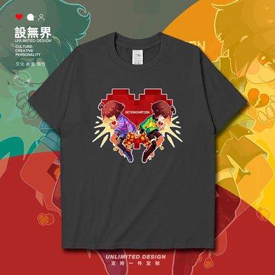 【思思小鋪】游戲傳說之下二次元frisk愛心插畫短袖T恤男女上衣夏0014