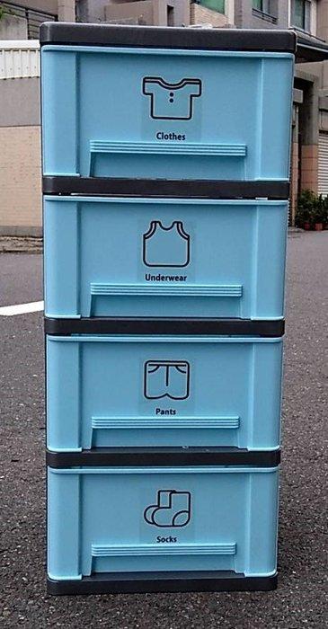 海神坊=台灣製 KEYWAY FV401 亞士都四層櫃 抽屜整理箱 收納箱 分類置物箱 附輪108L 2入1550元免運