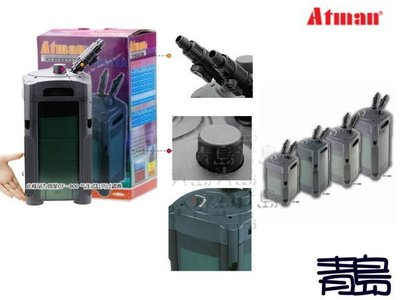 B。。。青島水族。。。F-A121 中國ATMAN亞特曼-----外置桶式過濾器==CF-600
