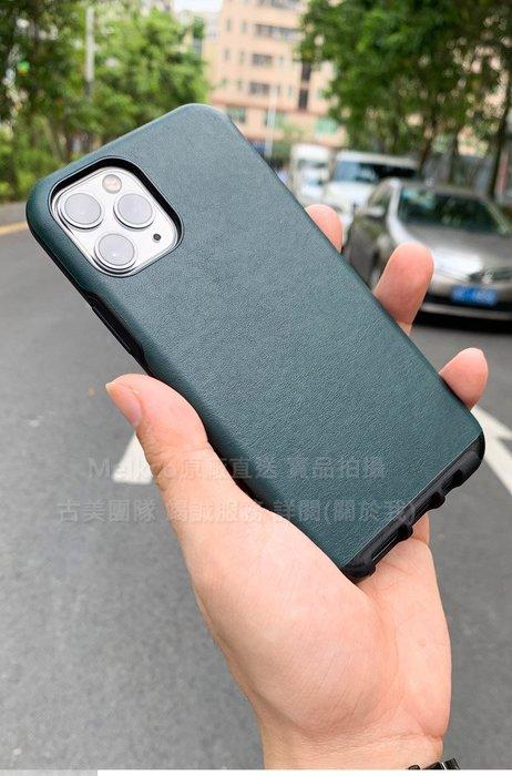 Melkco 2免運 真牛皮 軍用防摔背套 iPhone 11 Pro 皮套手機套手機殼保護套保護殼 尼龍金