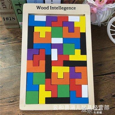 晨曦市集 俄羅斯方塊積木拼裝12周歲寶寶立體木質拼圖兒童益智玩具368歲CX687