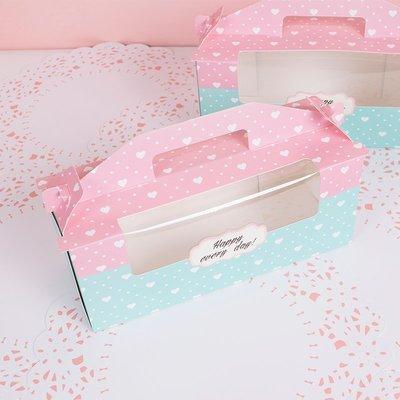 手提蛋糕盒點點透明窗蛋糕盒蛋糕卷盒提盒9送一