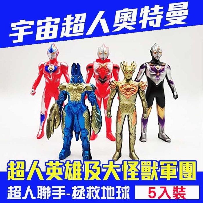 ☆寵愛MY寶貝☆ 新一代變身英雄之銀河戰士 超人英雄 兒童男孩玩具禮物 買再送超人貼紙
