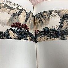 【古書藏|絕版書】(精裝)王靜芝八十回顧書畫冊|二手舊書