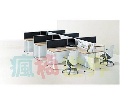 《瘋椅世界》OA辦公家具全系列 訂製造型機能工作站  (主管桌/工作桌/辦公桌/辦公室規劃)19