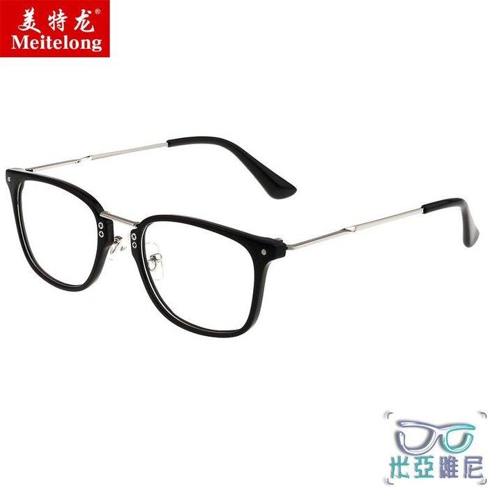 復古眼鏡框女 眼鏡架男全框配近視眼鏡 大框潮圓臉眼睛