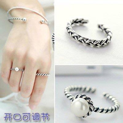 小飾易妝 ♥ 戒指 珍珠麻花戒指 韓潮個性百搭戒指 一套兩件 [i0005]
