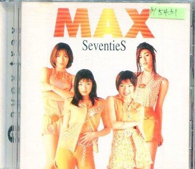 *還有唱片行* MAX / SEVENTIES 二手 Y5431
