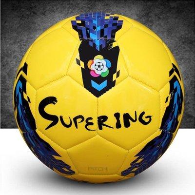 四號4號兒童足球流星款中小學生青少年寶貝幼兒足球