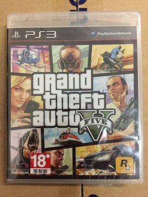 (全新現貨)PS3 俠盜獵車手 5 GTA5 亞版中文版