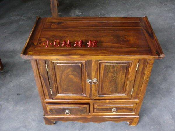 小o結緣館仿古傢俱......大珠寶櫃'''床頭櫃'''收納櫃(雞翅木)68x38x60