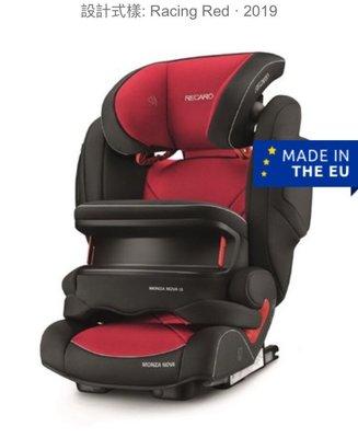 約17天德國正品歡迎詢問)Recaro 兒童汽車安全座椅Monza Nova IS Seatfix(加涼墊+保護墊)