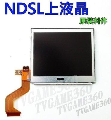 任天堂Nintendo DSL NDS...