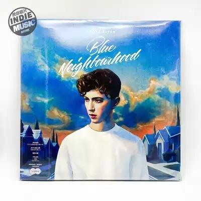 Troye Sivan 藍色街區 Blue Neighbourhood 12寸黑膠LP彩膠帶編號