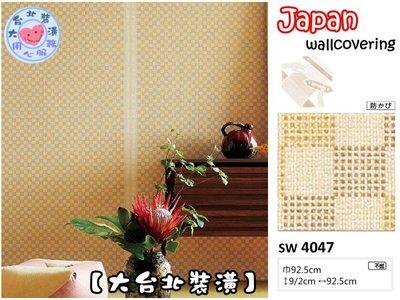 【大台北裝潢】日本進口壁紙SW* 沖繩縣 傳統手織工藝 仿織物棋盤小格   4047  