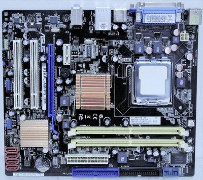 ~ 駿朋電腦 ~ 華碩 P5KPL-AM/ PS_BM /  775 /  PCI-E /  DDR2 /  顯示 $500 桃園市
