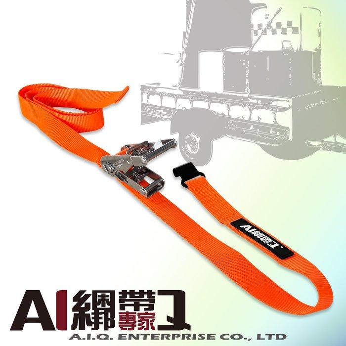 A.I.Q.綑綁帶專家- LT0102SF 鐵板鉤3.8cm x 200cm 白鐵輕型手拉器 快速環繞貨物固定帶