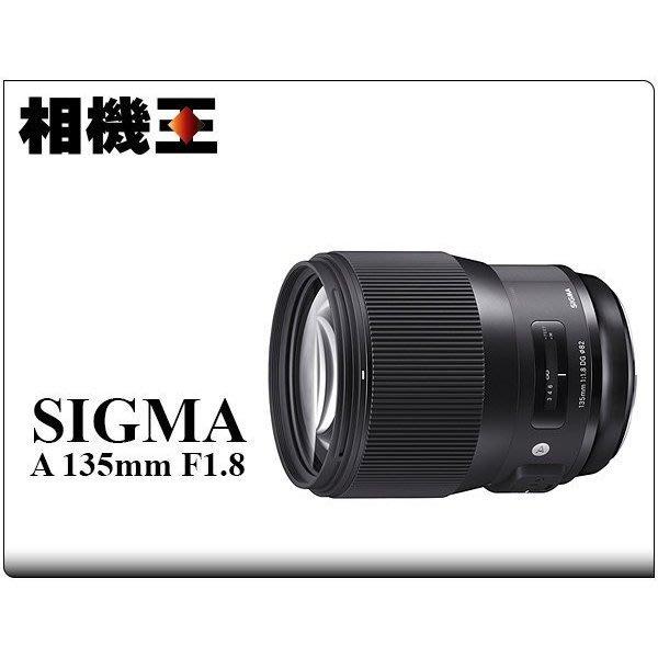 ☆相機王☆Sigma A 135mm F1.8 DG HSM Art〔Canon版〕公司貨【接受預訂】3