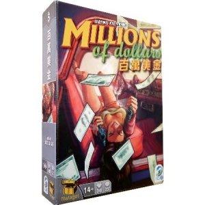 Gokids 玩樂小子 百萬美金 桌上遊戲(中文版) Millions of dollars