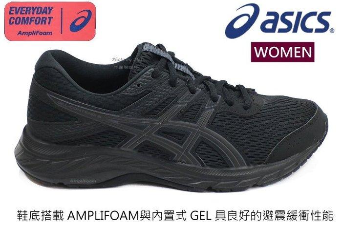 亞瑟士asics- GEL CONTEND  女款運動跑鞋 (黑 1012A571002)