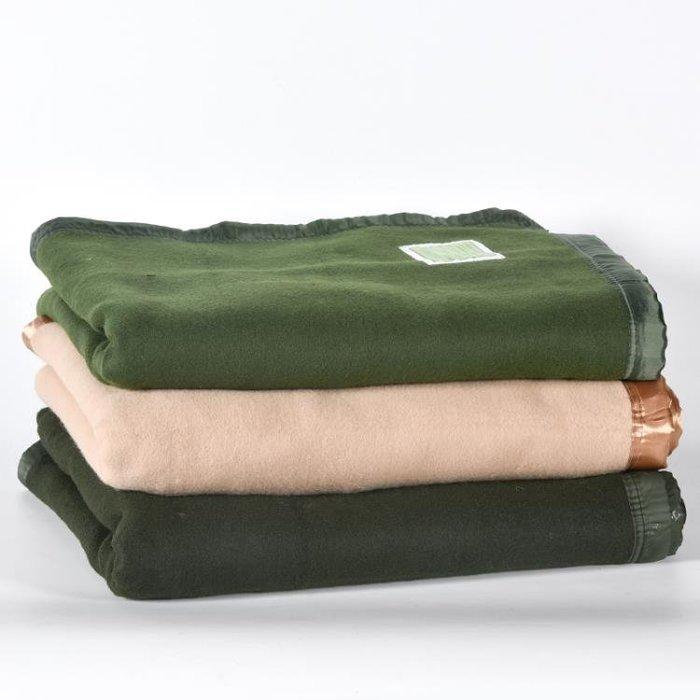 正品09毛毯軍綠軍毯150*200戶外毯厚羊毛毯子