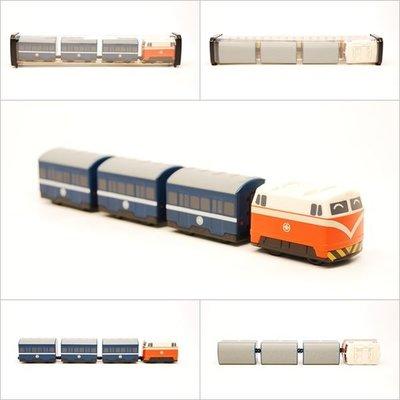 【喵喵模型坊】TOUCH RAIL 鐵支路 Q版 台鐵E200普通車小列車 (QV009T3)