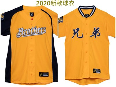 【黑芳HaveFun】2020最新款 中信兄弟 兄弟象 中文球衣 英文球衣 棒球球衣 棒球開扣球衣