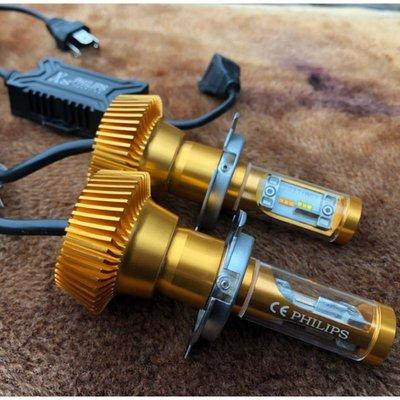 【Max魔力生活家】 PHILIPS LED大燈 H4 白/黃 雙色切換 4800LM 高亮度 高品質 (特價中)