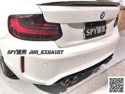 SPY國際 BMW F22 220 改 M2 後保桿 PP材質