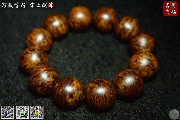 (已售出) 台灣肖楠釘瘤20MM手珠