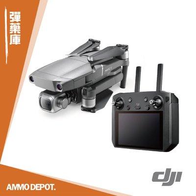 【AMMO DEPOT.】 DJI Mavic 2 Pro 折疊式空拍機 螢幕遙控器套裝 專業版 DJI-MA2-PM
