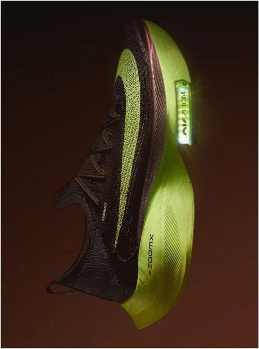 預購 Nike Zoom Alphafly Next% 4% ZoomX ZoomAir 碳纖維 AtmoKnit 跑步 全馬 半馬 鐵人 灰綠色 男鞋 各尺寸