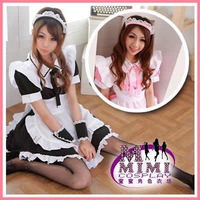 【T-013】夢幻甜美粉系女僕裝~專賣專賣:學生.賽車.空姐.COS服飾~蜜蜜衣舖