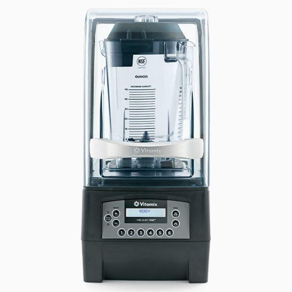 【無敵餐具】Vitamix TQO 3P美國進口靜音高速/調理機/攪拌機(含罩式)開店量多可來電洽詢【HG002】