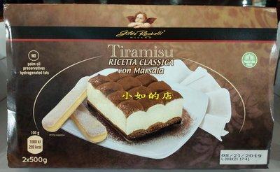 【小如的店】COSTCO好市多代購~GILDO 冷凍提拉米蘇(500g*2入)低溫運1-3盒 150元