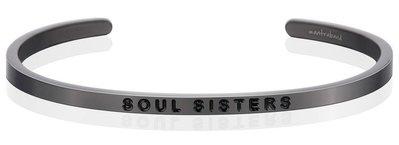 MANTRABAND Soul Sisters 閨密 閨蜜 新款灰銀手環