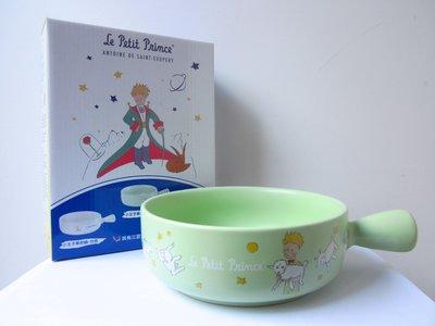 【LE PETIT PRINCE】小王子陶瓷單把鍋 陶瓷鍋 綠色款 700ml 舒酸定牙膏贈品 保證全新正品/真品 現貨