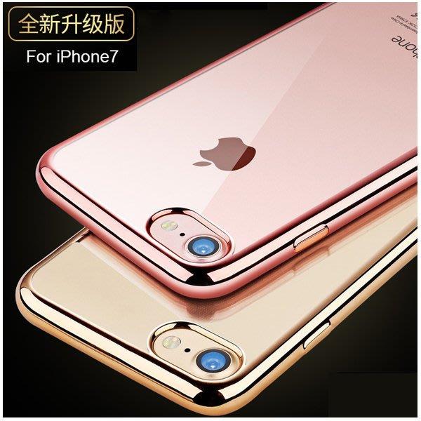 電鍍TPU 蘋果 iPhone7 plus 手機殼 矽膠 外殼 防摔 全包 軟殼 保護套 透明殼 防水印 N│檸檬3C