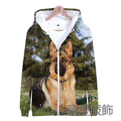 german shepherd 周邊3D數碼印花拉鏈衛衣 hoodies秋