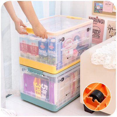玩具收納箱前開式折疊透明收納盒子側開整理宿舍帶輪零食儲物箱摺疊收納箱