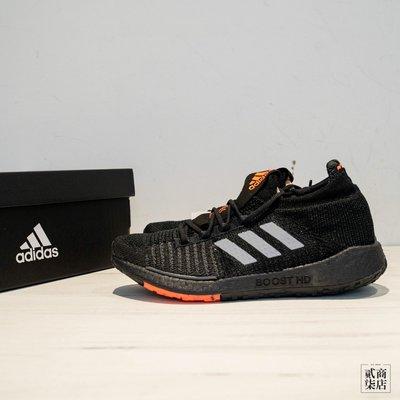 (貳柒商店) adidas PulseBoost HD 男款 黑色 黑橘 慢跑鞋 Boost 編織 EG0971