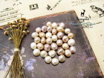 天然石配件.手作材料 天然混彩隨形淡水珍珠隨機色1P【F8744】約8mm手工飾品DIY《晶格格的多寶格》